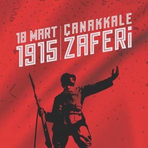 18 Mart Çanakkale Zaferi 3 Boyutlu Duvar Kağıdı