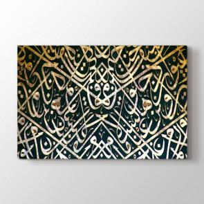 İslam Sanatı Tablosu | Semazen Tablo