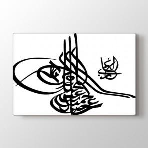 Siyah Beyaz Osmanlı Tuğrası Tablosu - Dekoratif Duvar Tabloları