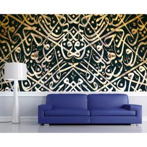 İslam Sanatı 3 Boyutlu Resimli Duvar Kağıdı
