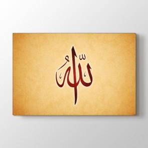 Arapça Allah Yazısı Tablosu Kanvas Tablo Modeli