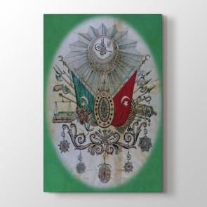 İkinci Abdülhamid Devri Osmanlı Arması Tablosu - Tablo Modelleri